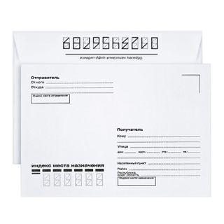 Envelopes C6 (114x162 mm), tear-off strip,