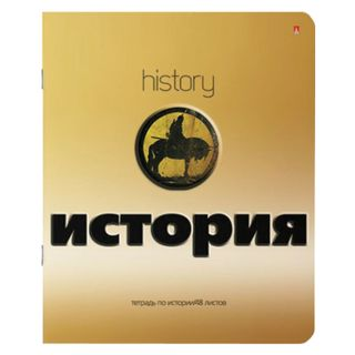 Notebook subject GOLD 48 sheets, congrev, foil, varnish, HISTORY, cage, ALT