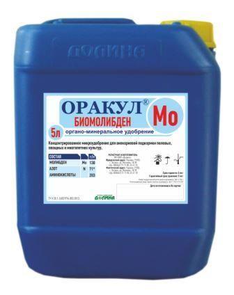 Oracle / Biofertilizer biomolybdenum (colofermin), 5 liters