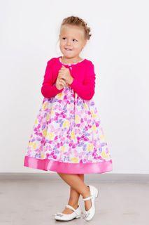 Leah dress with Bolero Art. 698