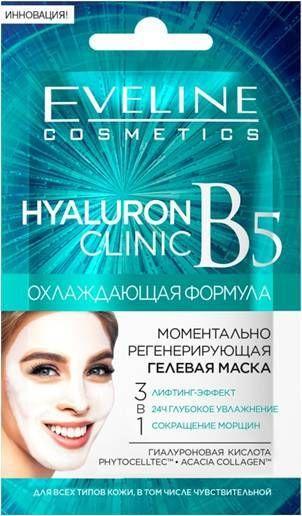 Instantly regenerating gel mask 3in1 series hyaluron clinic b5, Eveline, 7ml