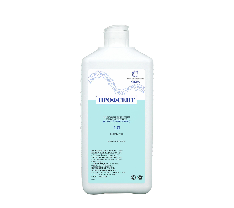 """Skin antiseptic """"PROPSET"""" 1000 ml dispenser"""