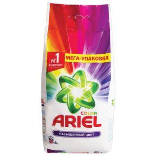 Laundry powder-automatic 9 kg, ARIEL (Ariel) Color