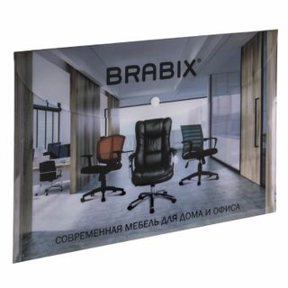Folder-envelope with button BRABIX, A4, 160 micron, 100 sheets color printing