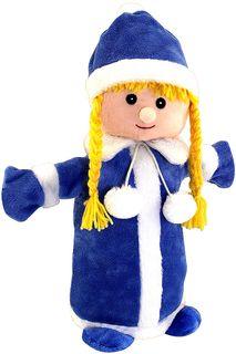 Sweet gift Assistant Frost Bi-BA-Bo
