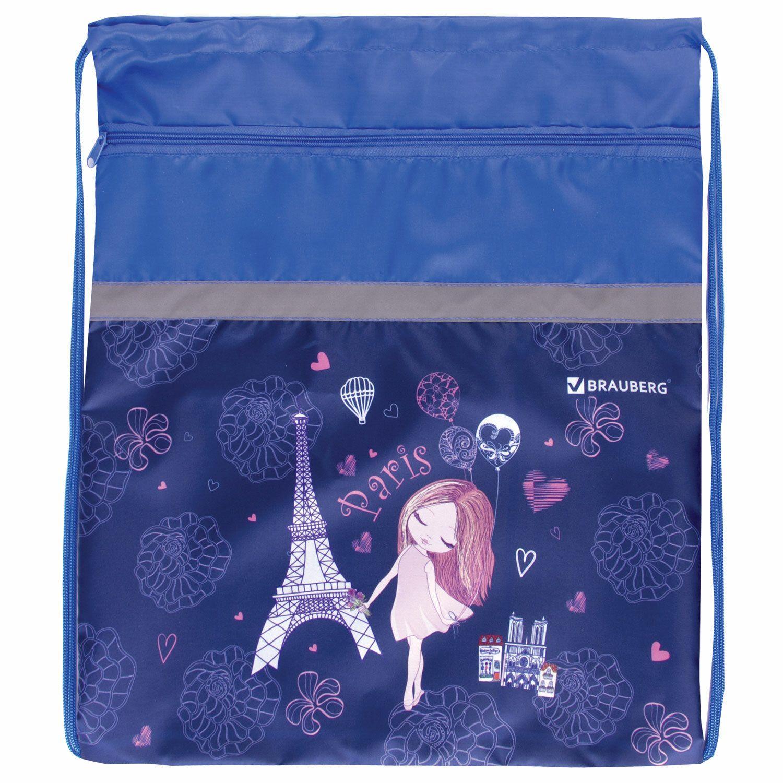 "Shoe bag BRAUBERG, dense, enlarged, 49х41 see ""Paris"""