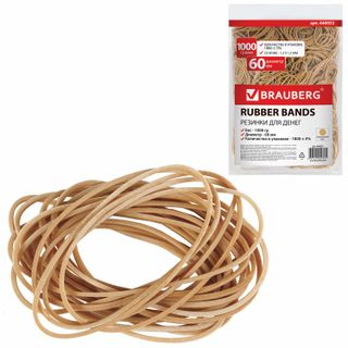 Universal bank rubber bands with a diameter of 60 mm, BRAUBERG 1000 g, natural color, natural rubber