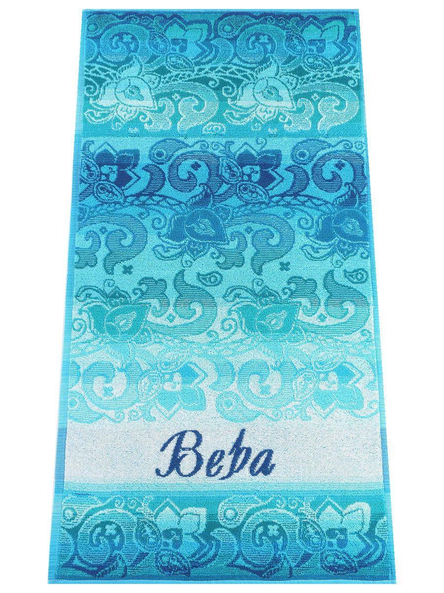 "Terry bath towel named ""Vera"" size 100 * 50 jacquard"