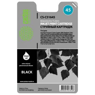 Inkjet cartridge CACTUS (CS-51645) for HP Deskjet 720/820/1120/1220, black, 53 ml