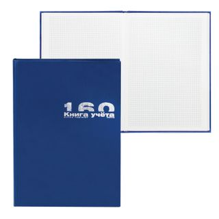 Book of accounting, 160 sheets, A4, 195 x 280 mm,