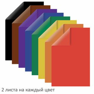 Colored paper A4 2-sided newspaper, 16 sheets 8 colors, on a bracket, PYTHAGORAS, 200х280 mm,