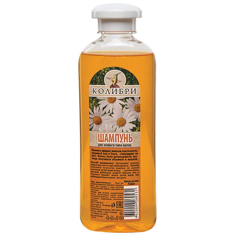 "Shampoo 300 ml, KOLIBRI ""Camomile"", for all hair types"