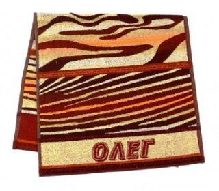 "Personalized bath towel ""Oleg"" size 100 * 50"