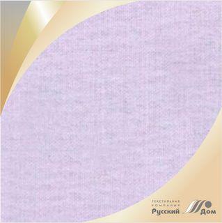Flannel No. 123 Lilac