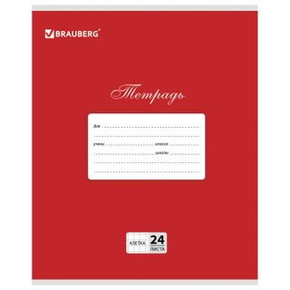 Notebook of 24 sheets BRAUBERG CLASSIC, cage, cardboard cover, RED
