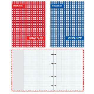 Notebook on A5 rings (175x215 mm), 240 sheets, laminated cardboard cover, cage, BRAUBERG,