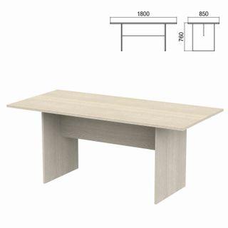 Argo Negotiating Table, 1800x850x760 mm, ash shimo