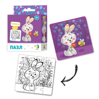 2-in-1 Coloring Puzzle
