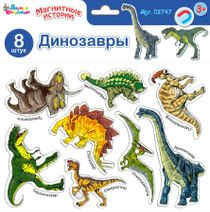 Magnets 'Dinosaurs'