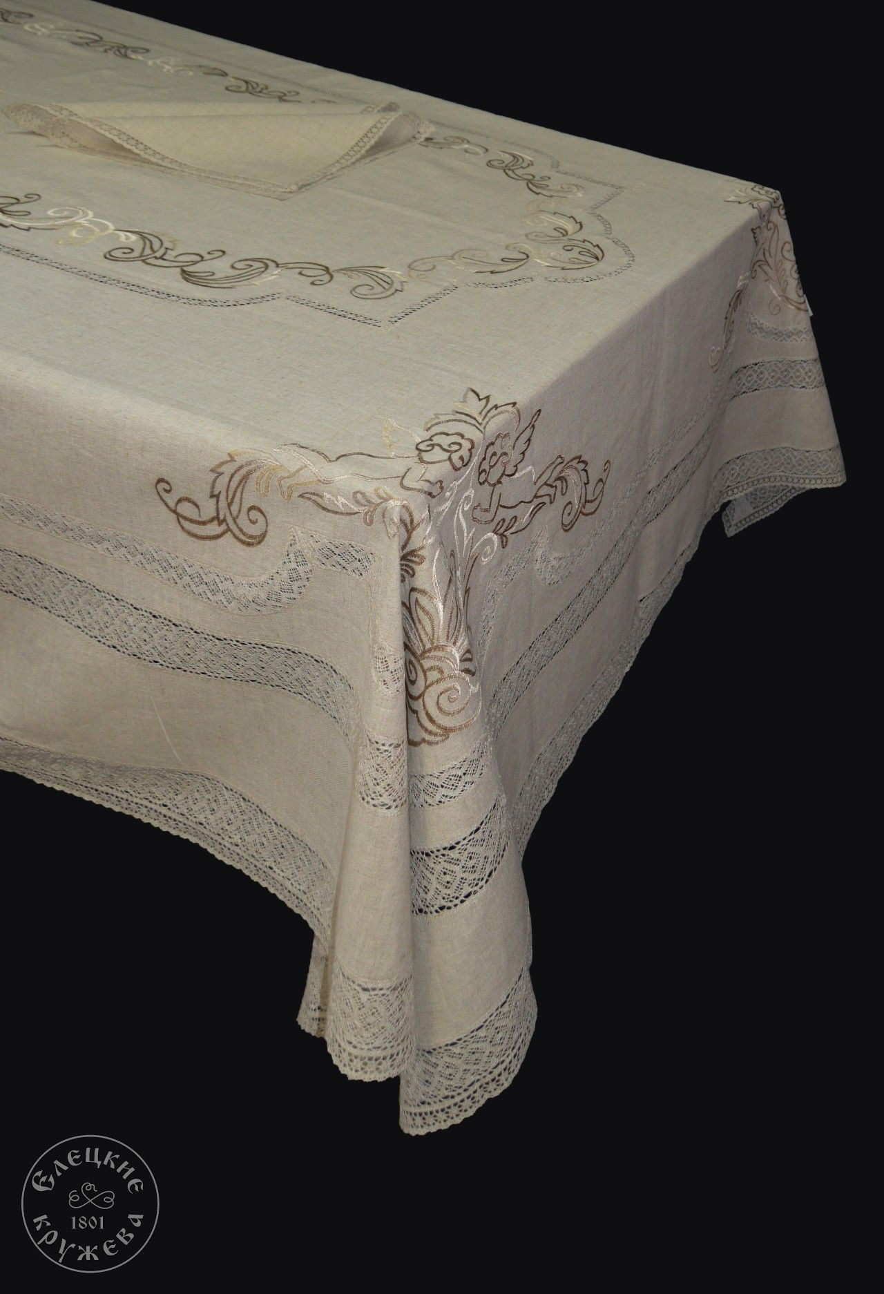 "Yelets lace / Table set ""Tablecloth and napkins"" С1301"