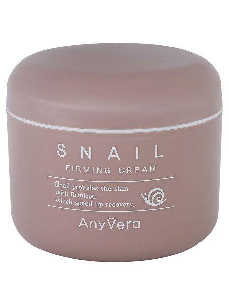 Rejuvenating face cream with snail extract , SNAIL CREAM ANYVERA , 100ml