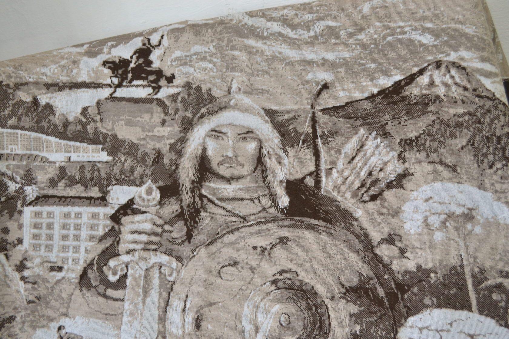 "Plaid ""7 wonders of Bashkortostan"" jacquard, TRICARDO, 150x200"