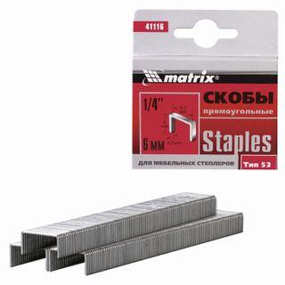 Staples for furniture stapler, type 53, 6 mm, MATRIX, quantity 1000 pcs.