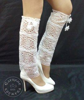 Leg warmers womens lace