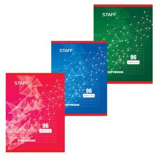 Notebook A4, 96 sheets, STAFF, cage, offset No2 ECONOM, cover cardboard,