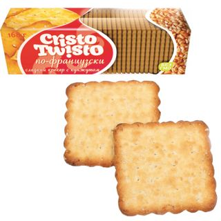 "BELOGORE / Cookies ""Cristo-Twisto"" French cracker with sesame seeds, 168 g"