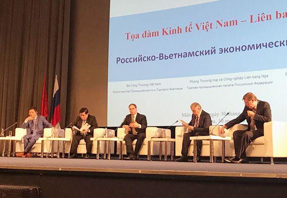 Le commerce électronique est l'avenir des relations commerciales et économiques de la Russie et du Vietnam