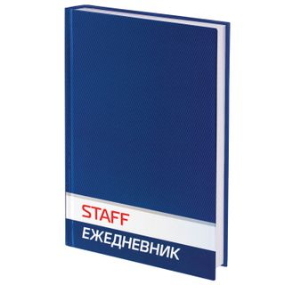 Diary of an undated A5 (145x215 mm) STAFF, solid laminated cover, 128 sheets, blue