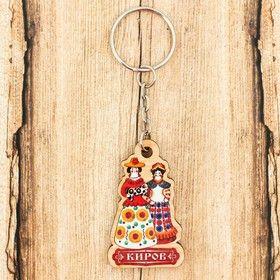 """Keychain wooden """"Kirov"""", Dymkovo toys"""