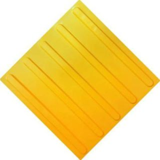Tactile polyurethane tile, yellow, longitudinal reefs, 300 x 300 mm