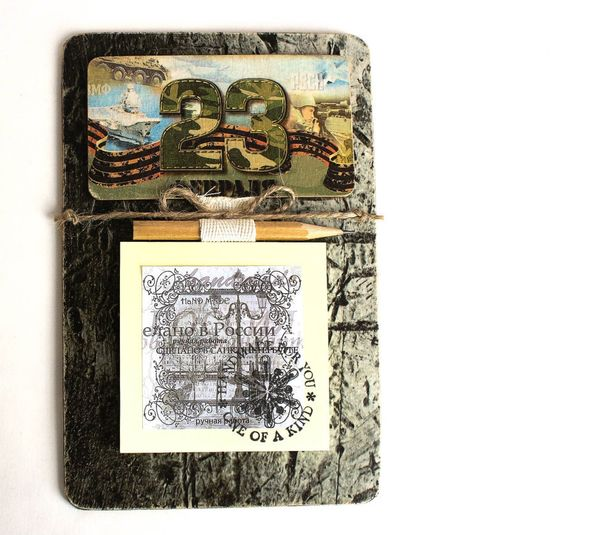Handmade men's souvenir February 23 magnet with sheets for writing