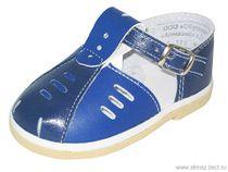 Children's shoes 'Almazik' 0-114 for boys