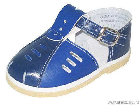 "Children's shoes ""Almazik"" 0-114 for boys"