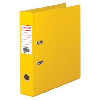 Folder-Registrar BRAUBERG with double-sided PVC coating, 70 mm, yellow