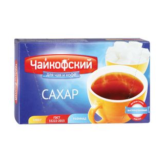 """TCHAIKOF / Refined sugar """"Chaikofsky"""", 1 kg (196 pieces, 15x16x21 mm), top grade according to GOST, cardboard package"""