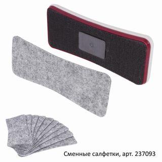 Eraser magnetic for magnetic marker boards (63х150 mm), BRAUBERG