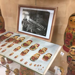 Museum of nesting dolls and traditional toys
