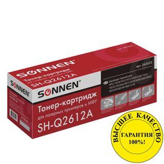 Toner cartridge SONNEN (SH-Q2612A) for HP LaserJet 1018/3052 / M1005, HIGHEST QUALITY, resource 2000 pages.