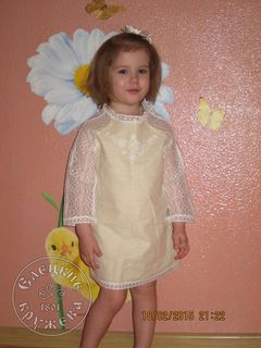 Baby dress with lace sleeves