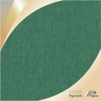 Calico No. 067 Green