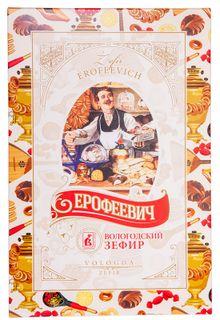 "Zephig glazed with curd filling ""Erofeevich"" 250 g."