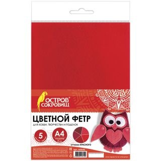 Colored felt for creativity, A4, TREASURE ISLAND, 5 sheets, 5 colors, 2 mm thick, shades of red