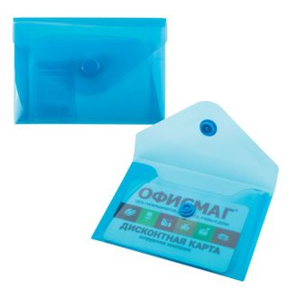 Folder-envelope with button SMALL FORMAT (74х105 mm), A7 (for discount, Bank cards, business cards) transparent, blue, 0.18 mm, BRAUBERG