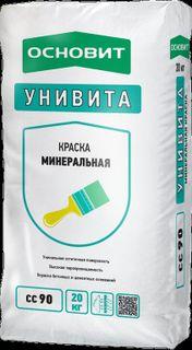 Mineral paint UNIVITA CC90