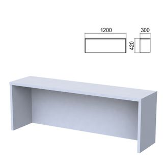 Argo table add-on, 1200 mm wide, grey