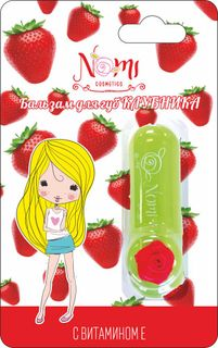 Lip Balm NOMI in blister pack
